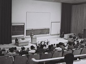 Conferences haven't changed much (Photo credit: Fritz Cohen via Wikimedia Commons)