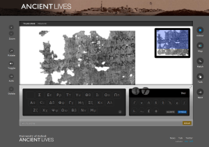 Ancient Lives interface